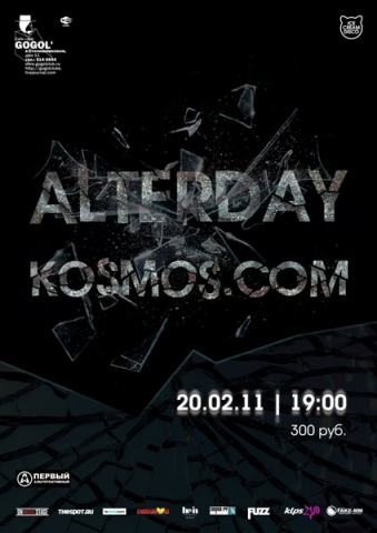 20.02 Alterday-kosmos.kom.jpg