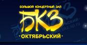 bkz.png