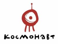 kosmonavt_logo_jpg.jpg